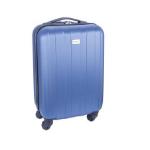 Nu €10,- korting op een Princess handbagage koffer bij Xenos