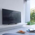 Bespaar nu 20% op de Sony 40WD650 TV bij Televisiewinkel