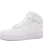 Schoenenwinkel.nl | Scoor nu Nike Air Force 1 sneakers met €30,- korting