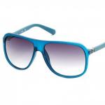 Koop nu een Guess zonnebril met 67% korting | Brandeal