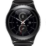 Groupon | Pak 38% korting op een Samsung Gear S2 Classic smartwatch