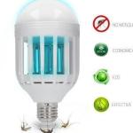 Een anti muggen lamp bestel je met 45% korting bij Voordeeldrogisterij