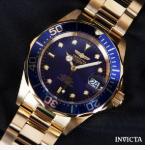 Watch2Day geeft 75% korting op een Invicta Pro Diver Quartz