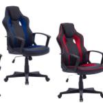 Bestel een ergonomische racer bureaustoel met 60% korting bij Marktplaats