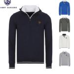 Shop bij Elke Dag Iets Leuks een pullover van Jimmy Sanders met 55% korting