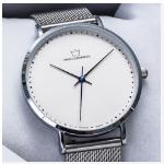 Scoor deze klassieke Prins uurwerken met 65% korting bij Watch2Day