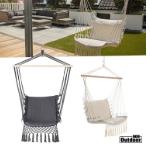 Bestel deze hangstoelen in de tuin bij Elke Dag Iets Leuks met 67% korting