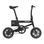 Banggood | Bestel een elektrische vouwfiets met ruim 50% korting
