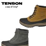 One Day Fashion Deals - 63% korting op Tenson heren- en damesschoenen