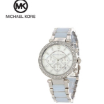 One Day Fashion Deals | 22% korting op Michael Kors horloges