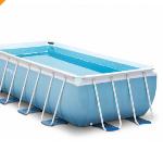 Koop bij Heuts een zwembad voor in je tuin voor slechts €274,-