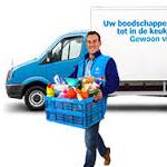 Ontvang €5,- korting op je boodschappen met deze Albert Heijn actiecode